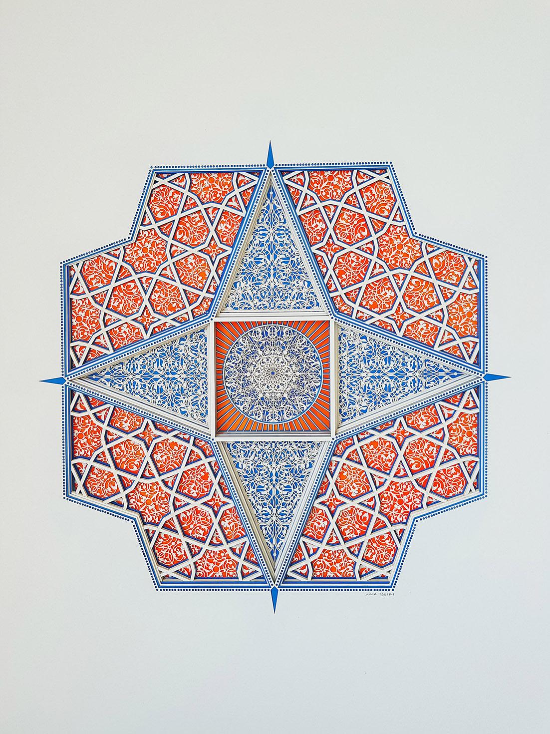 Juxtapoz-Clunhouse-5-Julia-Ibbini-Untitled-Study-Touba